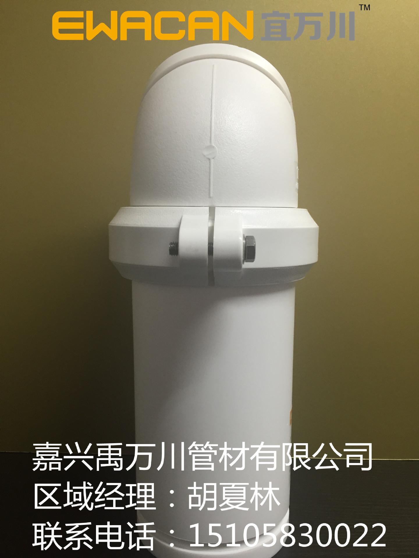 沟槽式hdpe静音排水管,hdpe沟槽管宜万川柔性连接PE管ABS卡箍示例图6
