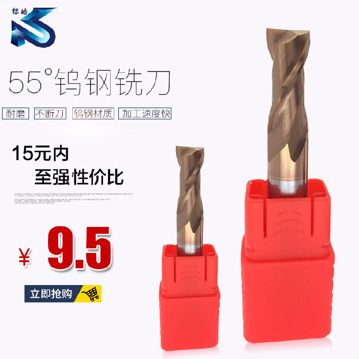 55度钨钢铣刀2刃平头立铣刀整体硬质合金涂层铣刀合金棒钨钢铣刀