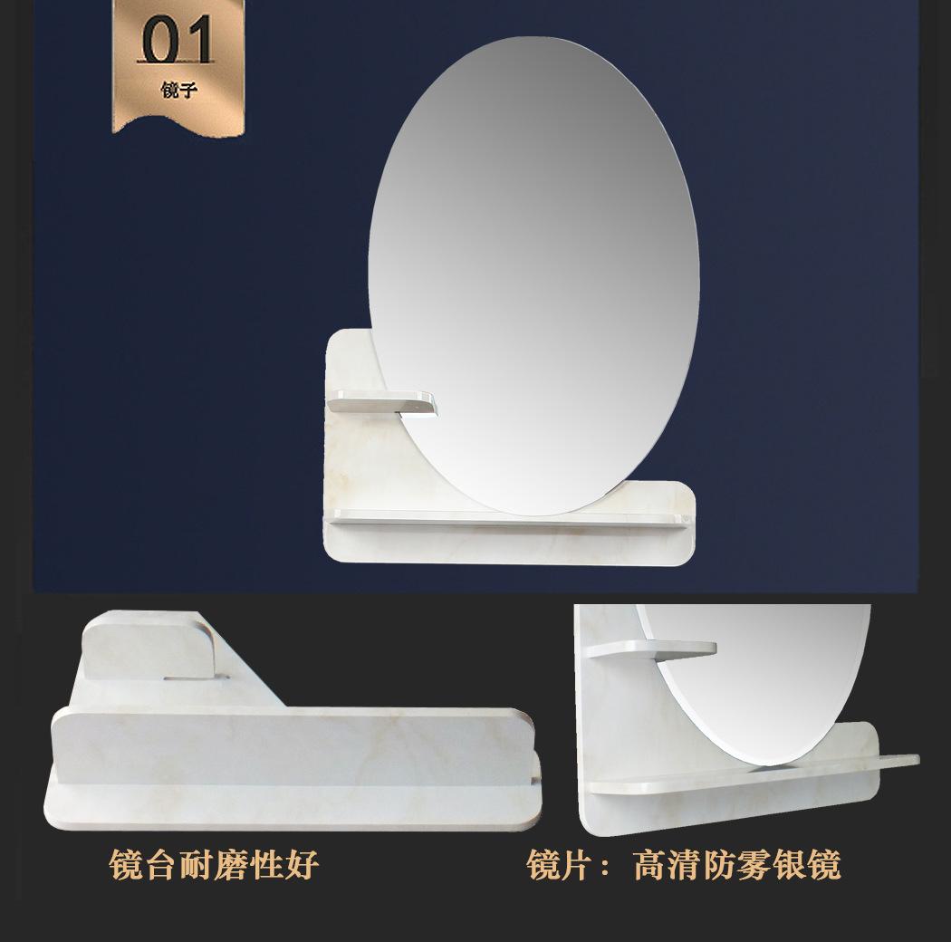 卫浴挂墙式简约复古清新卫浴组合水印防水板浴室柜 景德镇艺术盆示例图3