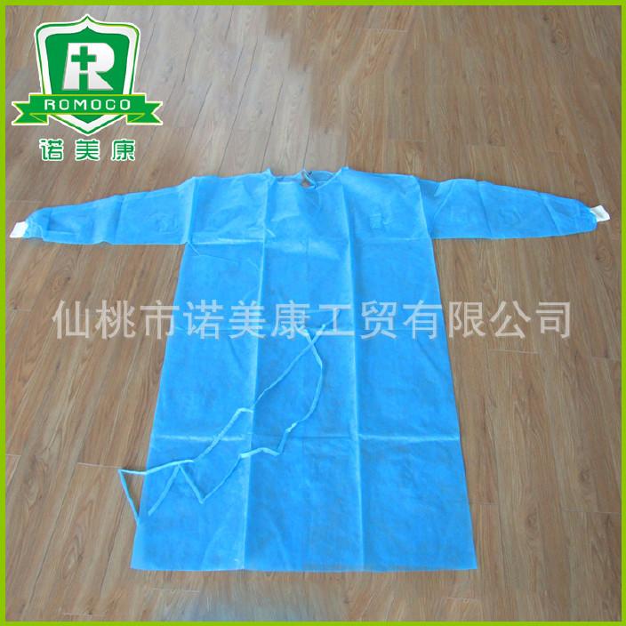 廠家直銷一次性無紡布防護衣服藍色加厚防護衣工作服隔離服