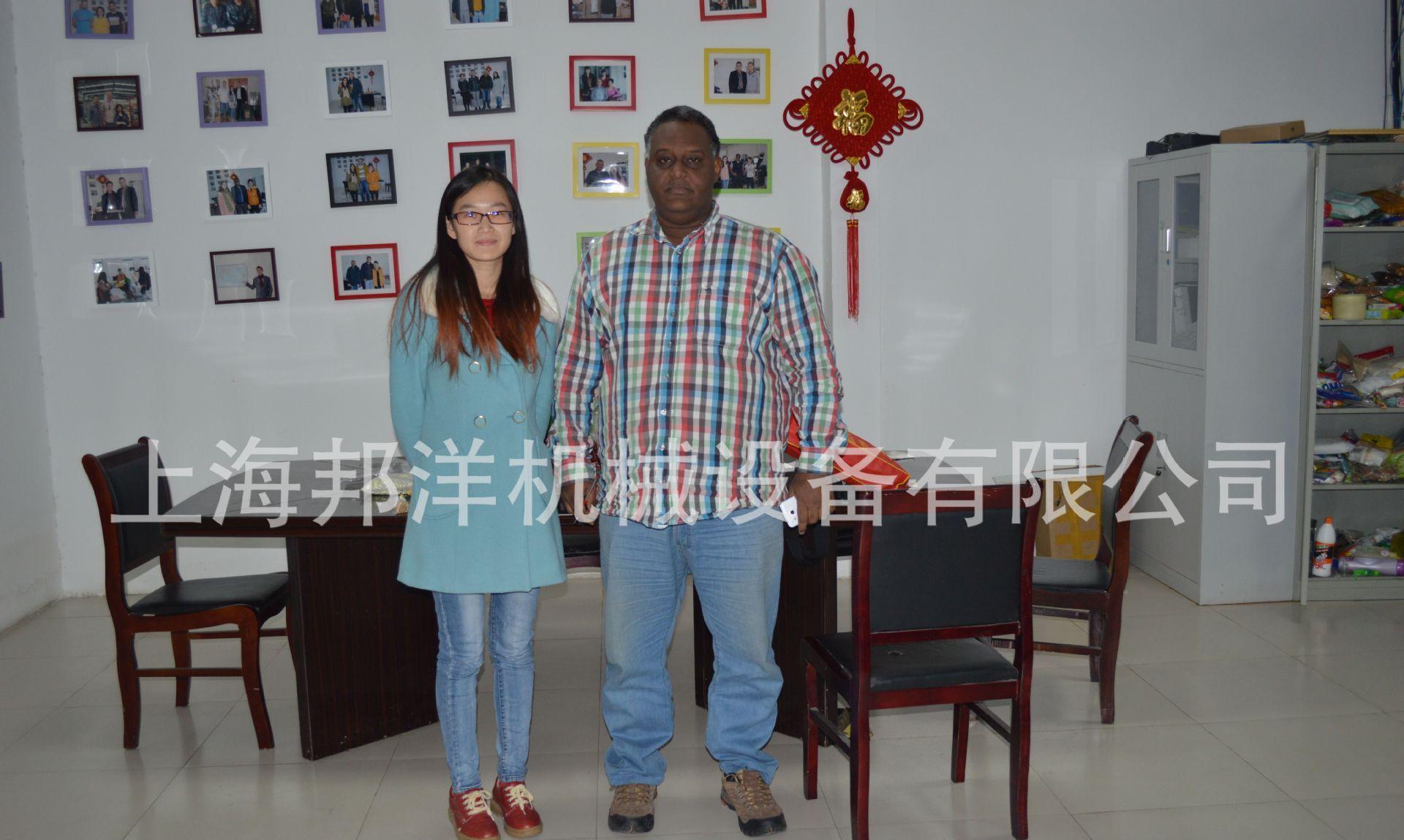 【上海厂家v厂家固体绿豆饮料包装机咖啡图片长条冰淇淋的白糖图片