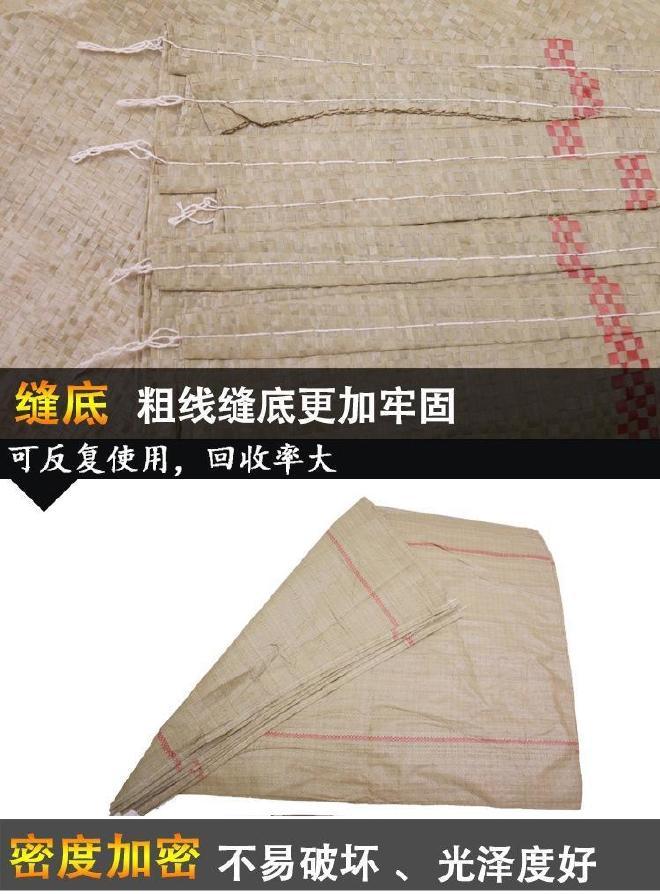 灰薄发货必备打包袋物流快递用/90*120全新包装编织袋批发直销示例图12