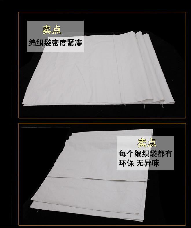 ��袋生�a�S家供��PP蛇皮袋55*97�F白色��袋薄款包�b蛇皮袋子示例�D26