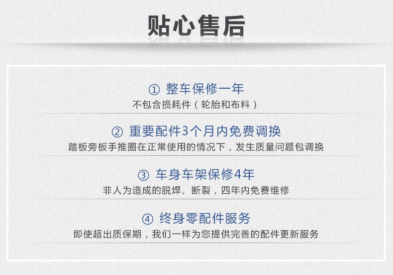 包邮上海互邦电动轮椅HBLD4-E轻便可折叠老年残疾人代步车家用示例图46