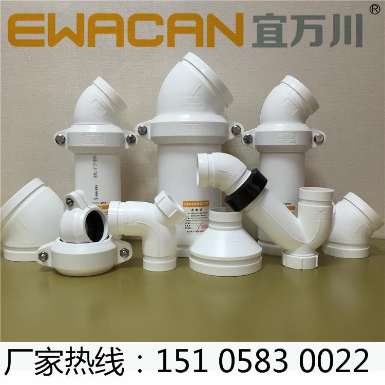 淮北HDPE沟槽式超静音排水管,HDPE沟槽管,高密度聚乙烯HDPE管示例图3