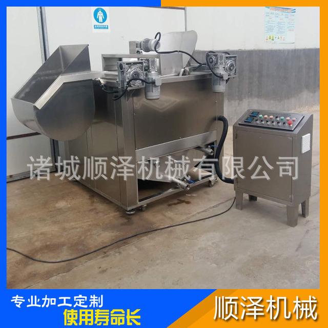炸薯条专用油水分离油炸机 花生米油炸机 多功能油炸设备