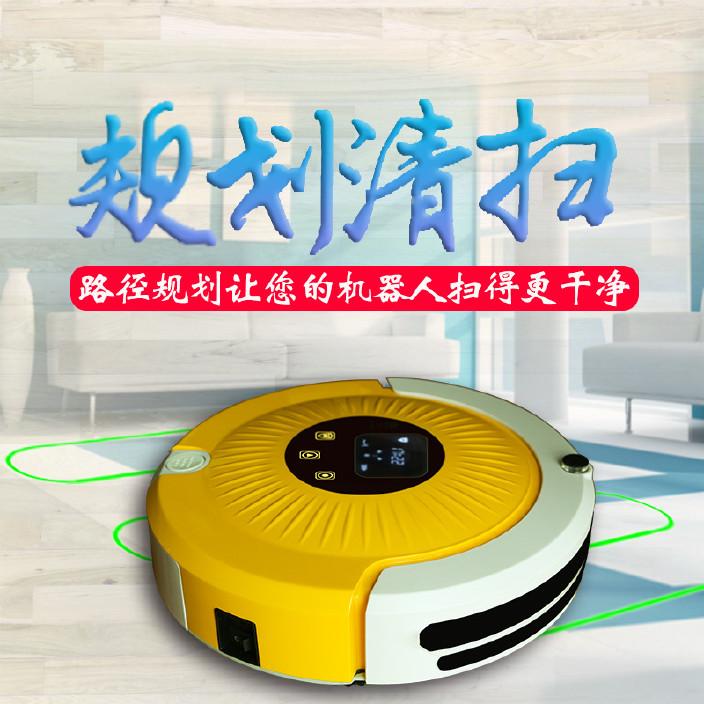 凤瑞智能全自动扫地机器人超薄家用拖地oem扫拖吸一体机