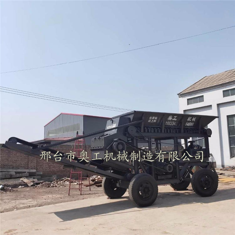 可移动式粉碎机大型鹅卵石破碎机小型制砂机建筑垃圾粉碎机煤矸石