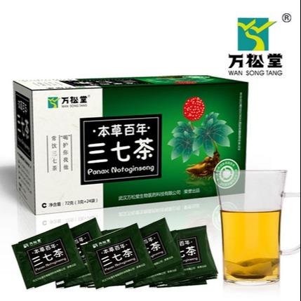 万松堂本草三七茶绛三高袋泡茶养生茶葛根枸杞茶OEM代工厂家定制