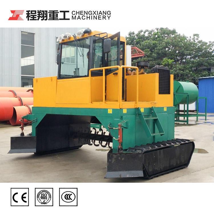 履带式翻堆机  有机肥生产配套翻堆机   翻堆机厂家报价