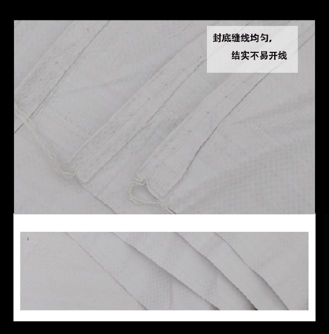 ��袋生�a�S家供��PP蛇皮袋55*97�F白色��袋薄款包�b蛇皮袋子示例�D25