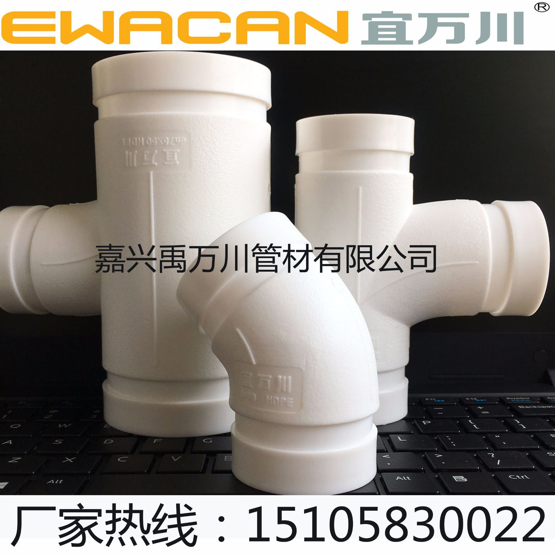 青岛沟槽式hdpe超静音排水管,HDPE沟槽静音管,宜万川沟槽管示例图5