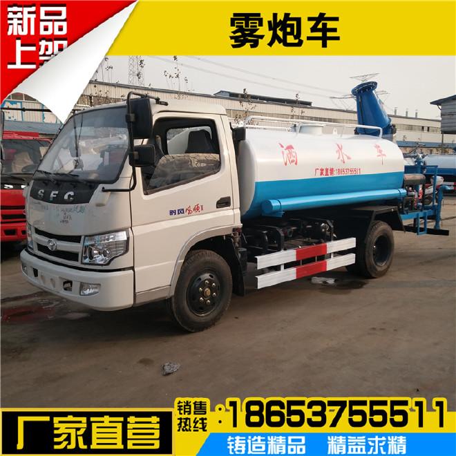鄭州工地用5方灑水霧炮車小型除塵降溫綠化噴灑車目前廠家價格