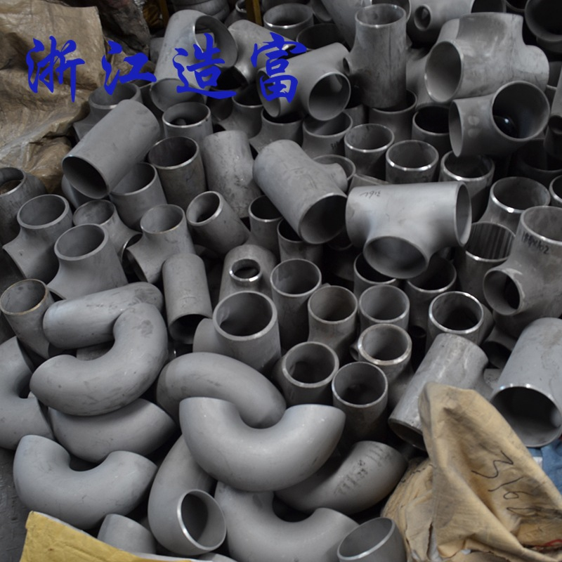 厂家生产 不锈钢三通 焊接三通 卫生级冲压 等径三通 同径三通示例图9