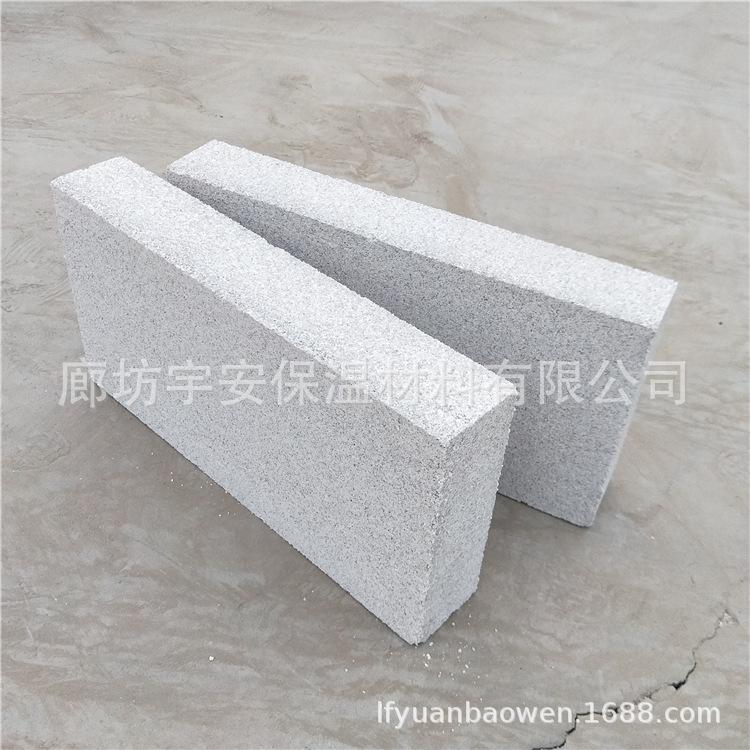 珍珠岩保温板厂家直销 外墙保温用防火板 憎水型珍珠岩板 外墙防火板 外墙保温板