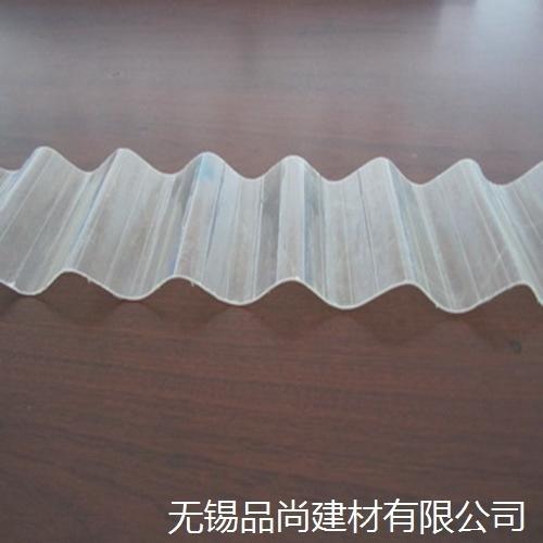 江苏厂家专业生产frp采光瓦 优质采光带 防腐耐候采光板