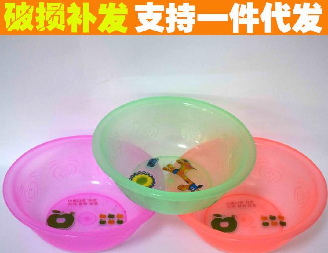 厂家批发直销塑料透明洗脸盆创意 活动促销家用洗脚洗菜洗衣盆