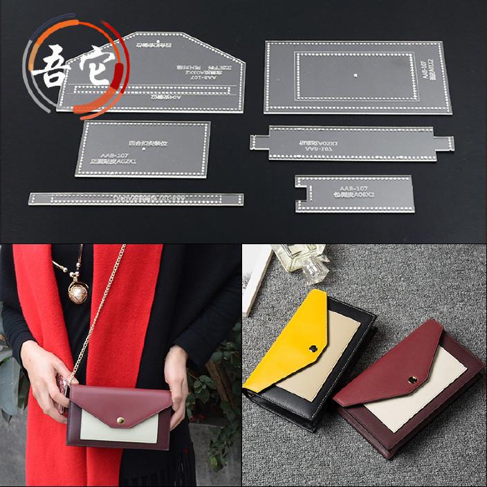 diy家具图纸模板版型手工亚克力皮具手提包斜现在图纸找到v家具可以的哪里皮包图片