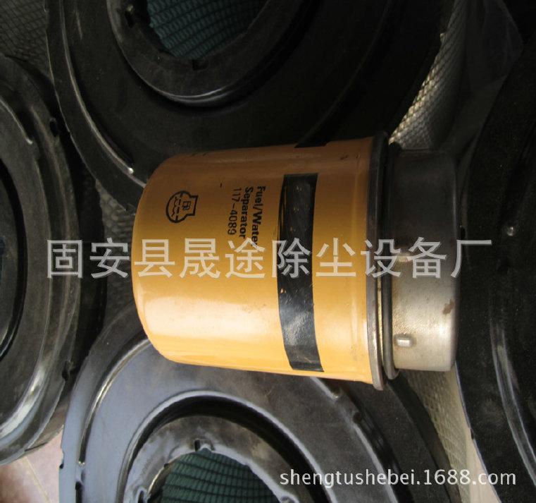 供應油水分離器117-4089/233-9856 濾芯 挖掘機配件空氣濾清器圖片