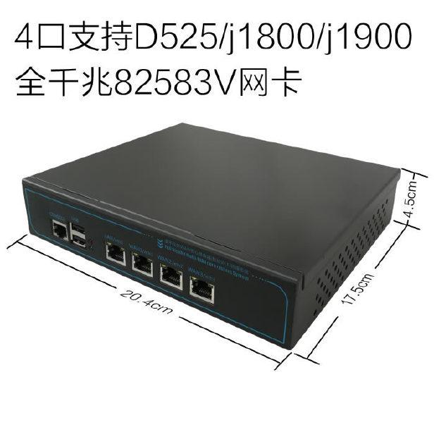 迷你静音小机箱D525\/j1800\/j1900千兆工控机软