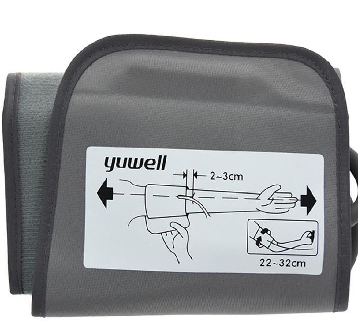 供应鱼跃语音电子血压计YE660E 家用上臂式全自动测量高血压仪