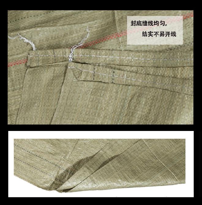 塑料编织袋蛇皮袋大编织袋物流快递打包灰色标准110*130蛇皮袋子示例图25