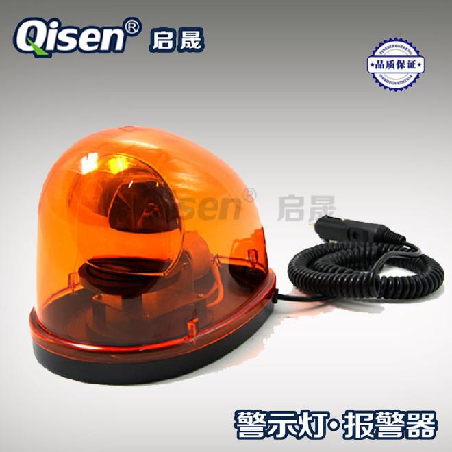 启晟热销高亮车顶磁吸旋转蜗牛灯 救护车工程车吸顶警示灯图片