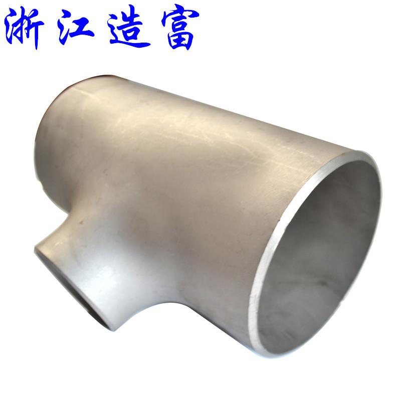 厂家生产 不锈钢三通 焊接三通 卫生级冲压 等径三通 同径三通示例图5