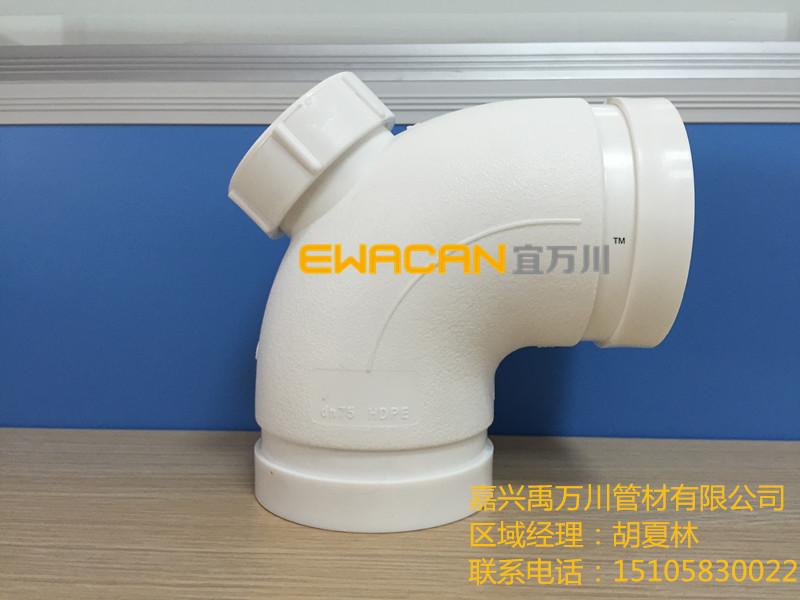 沟槽式HDPE排水管,HDPE沟槽中空管,PE排水管,90°弯头(带检)示例图2
