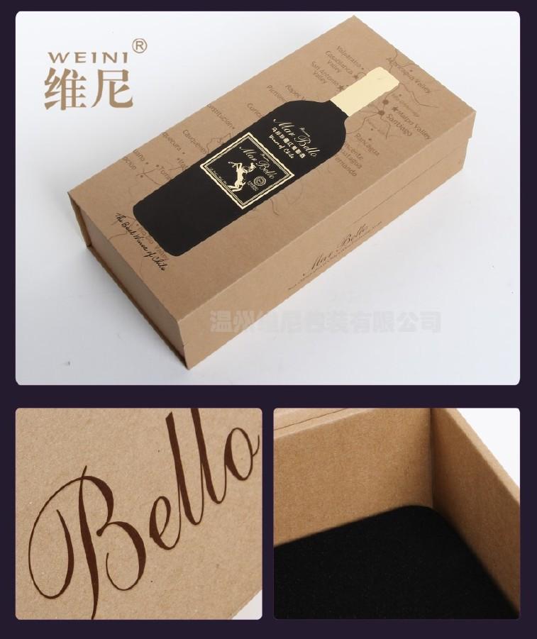 抽愹.,9��yl���_厂家订做创意抽拉式牛皮纸盒包装红酒葡萄酒酒盒包装 高档礼品盒