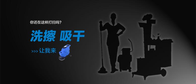 电瓶式洗地机 手推式工厂车间洗地机 用无线拖地机示例图3