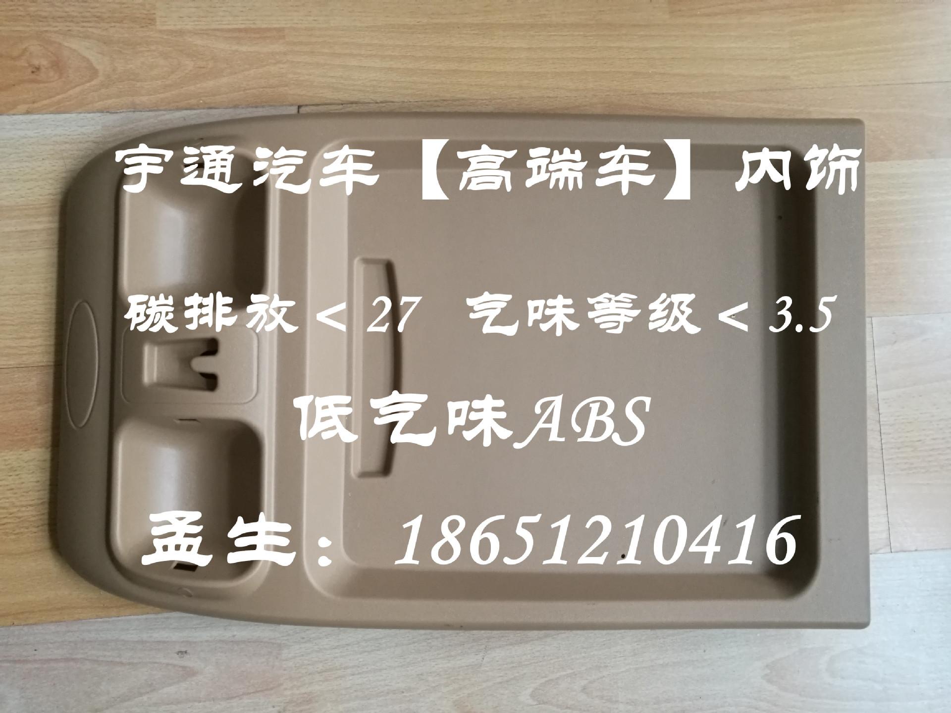 厂家直销 本色玻纤增强30% 尼龙PA6  环保白色 性能稳定,性价比示例图6