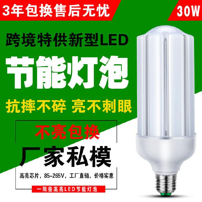 批发 led灯泡 led玉米灯 led玉米灯泡 led玉米灯e27 led节能灯泡图片