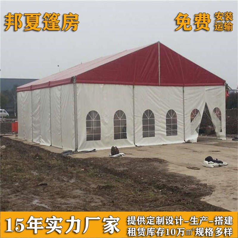 商务篷房 组合式商务篷房 商务篷房 商务篷房工厂