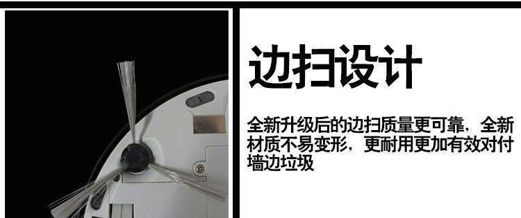 智能扫地机器人全自动充电迷你清洁家用吸尘器一体机示例图23