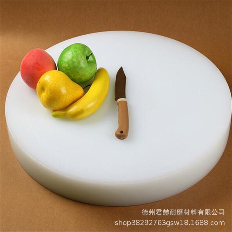 塑料菜板 長方形 加厚大號 白色 彩色 家用 商用 定做 抗菌示例圖4