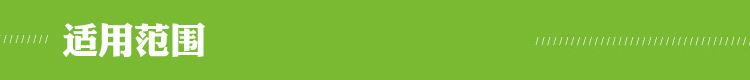 供應幼兒園專用加密仿真草坪 足球場草坪 樓頂綠化草坪示例圖22