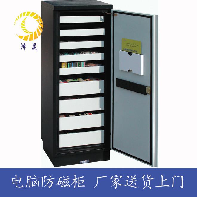 防磁柜 CD软盘 光盘磁带录像6屉9屉防磁柜厂家大量批发
