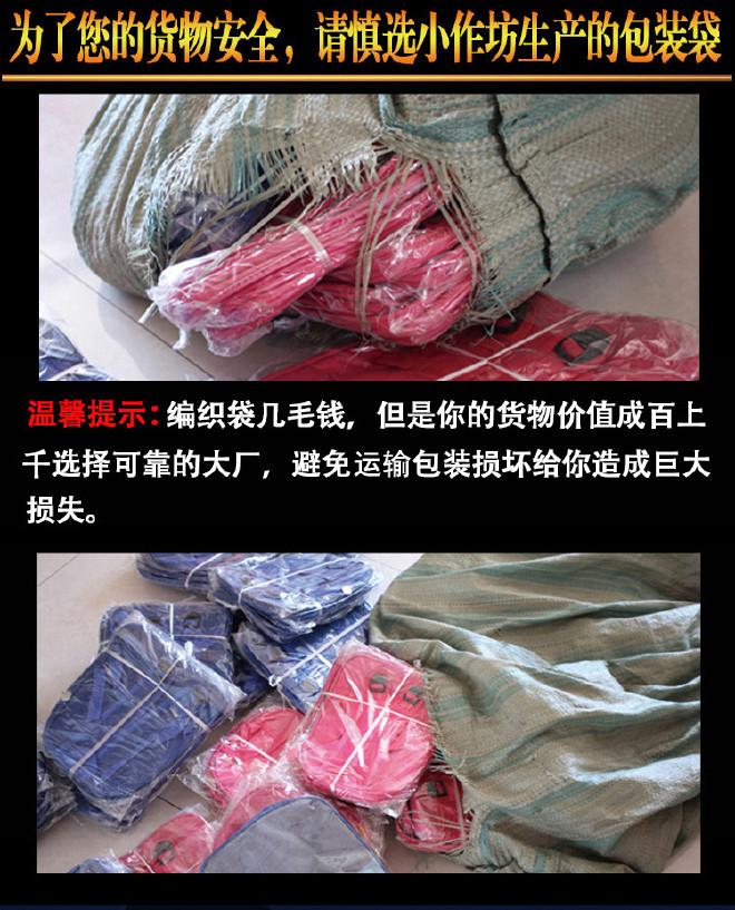 蛇皮包装袋子中黄100*150大号编织袋快递物流打包袋子编织袋批发示例图15