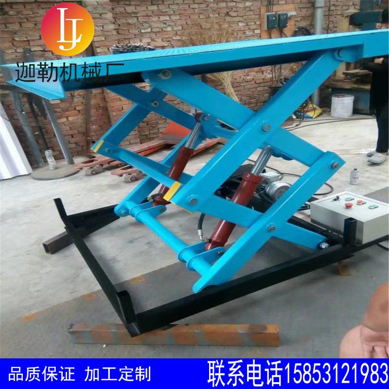 定制固定式液压升降机 高品质电动升降台 家用式升降机 一年质保