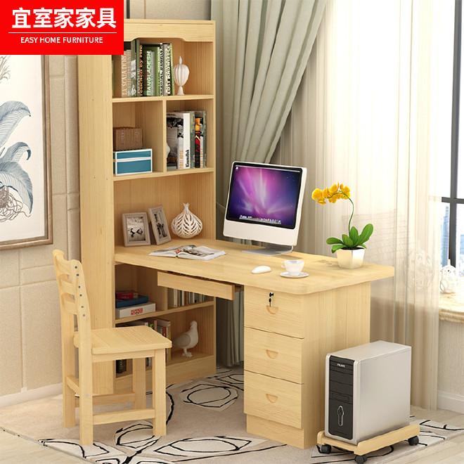 批发儿童实木电脑桌书柜组合家用写字台定制松木书桌电脑桌带书架