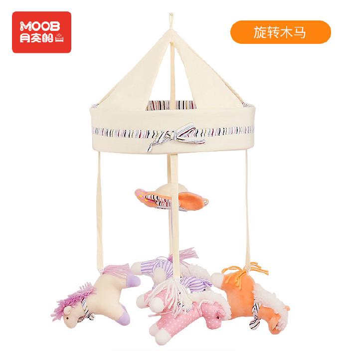 月亮船婴幼儿宝宝床铃婴儿床新生BB转铃玩具音乐旋转床头铃摇铃