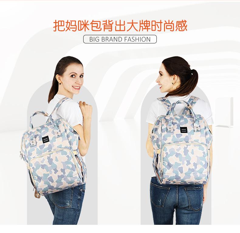 妈咪包新款升级多功能尿布包双肩手提妈咪包大容量亚马逊跨境热卖示例图14