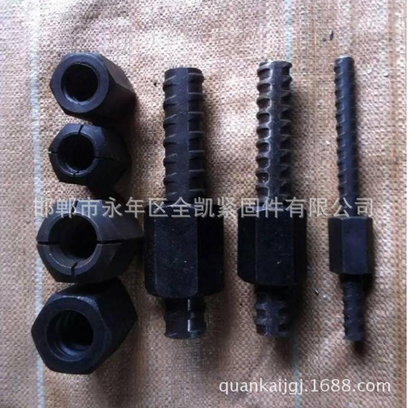 紧固件批发精轧螺纹钢全凯加工螺纹钢垫片各种平头锥形精轧螺母示例图3