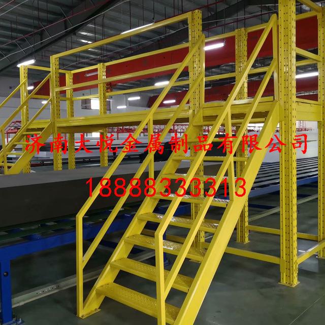 济南大悦定做生产 钢平台 库房钢结构 库房分隔层 阁楼式货架平台