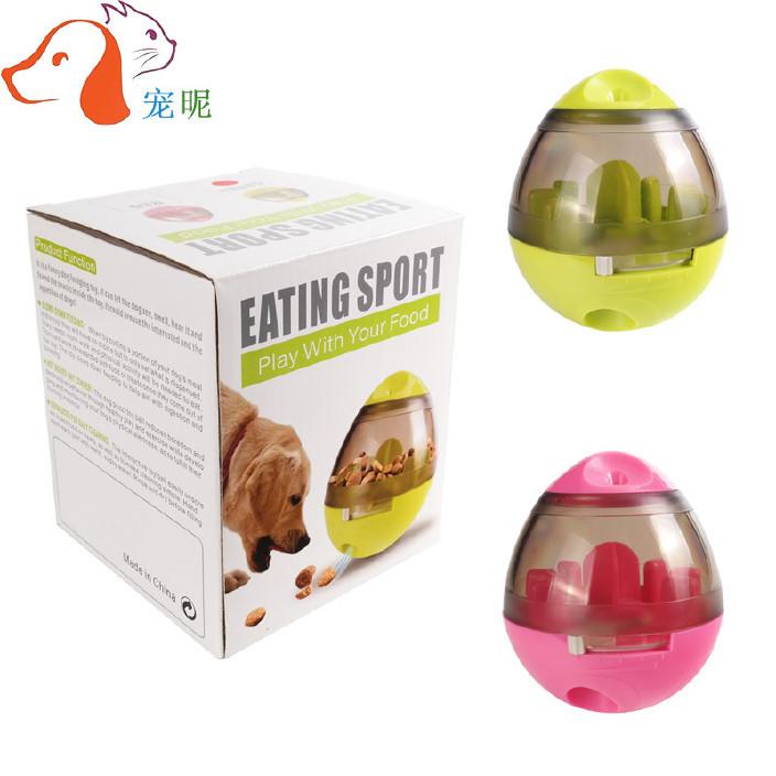 宠物糖果色漏食球宠物不倒翁漏食玩具 猫狗磨牙逗乐宠物球图片