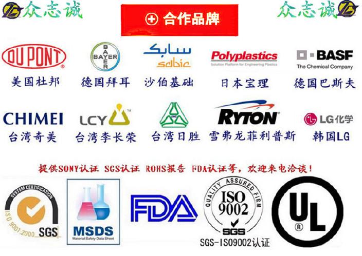 聚丙烯PP台湾塑胶3015 抗冲共聚PP 注塑高刚性食品增韧化工原料示例图17