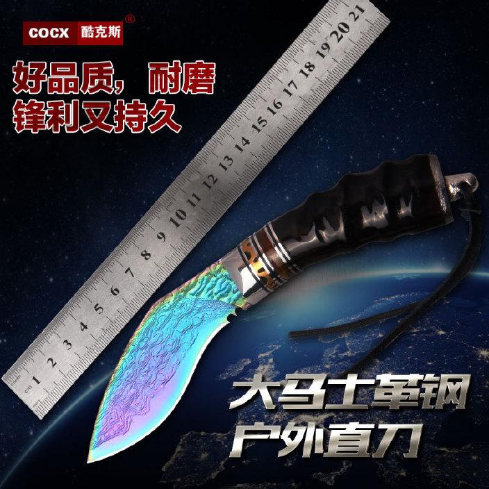 野外荒野 花纹钢刀 彩钛刀具 多功能高硬度水果刀 户外图片