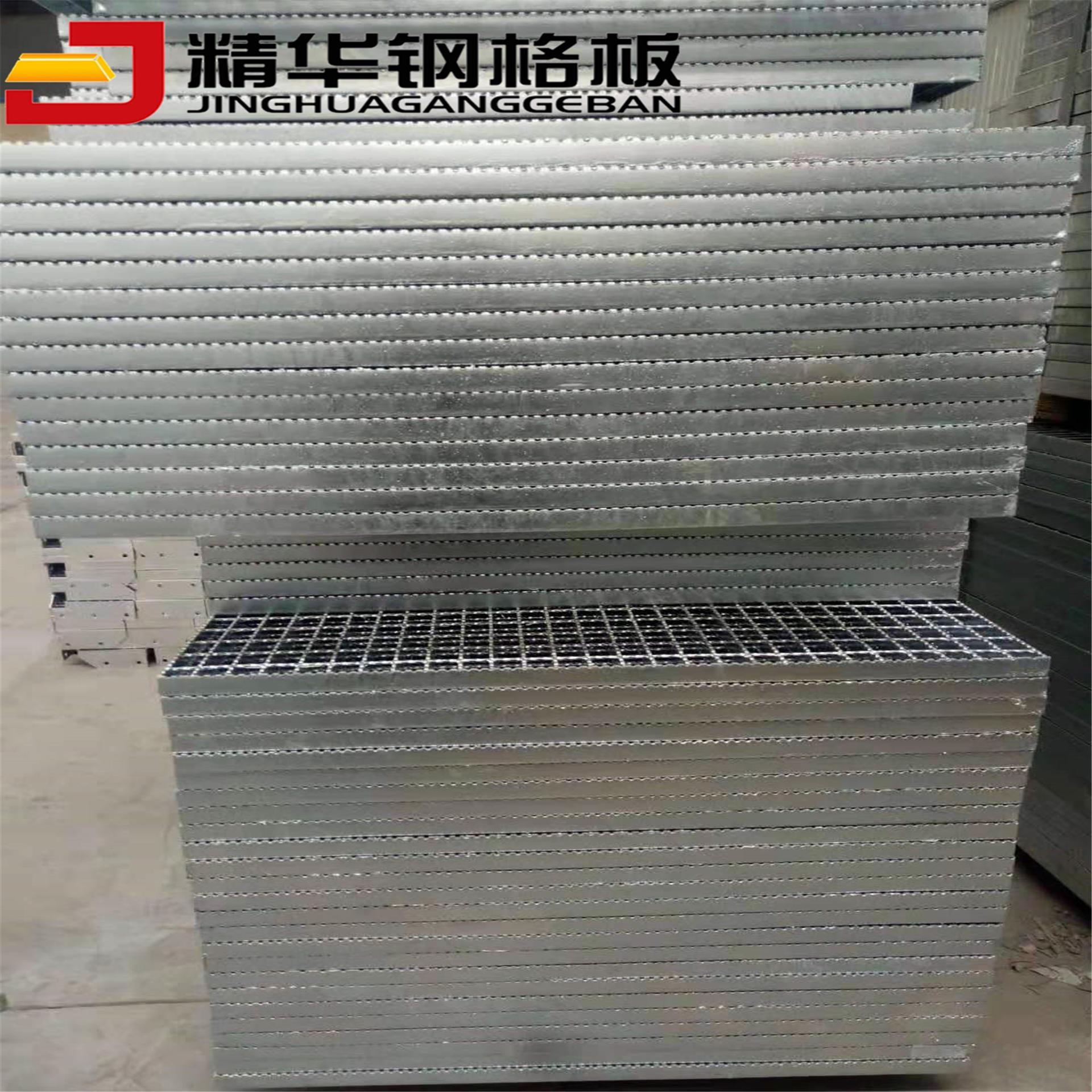 大量厂家直销 冶金矿产金属网  金属板网热镀锌 钢格板 镀锌网格栅筛网批发