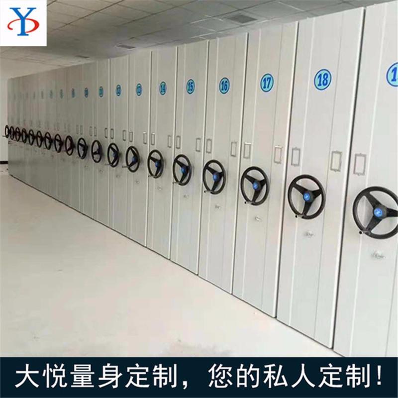 濟南大悅新款高檔  智能鋼制軌道  電動手搖  檔案室儲物密集柜  廠家直銷  各種尺寸